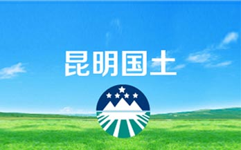 盘龙国土分局参加长水机场至双龙高速项目用地踏勘