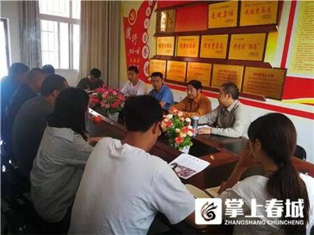 法律扶贫进藏区 普法教育化矛盾解纠纷