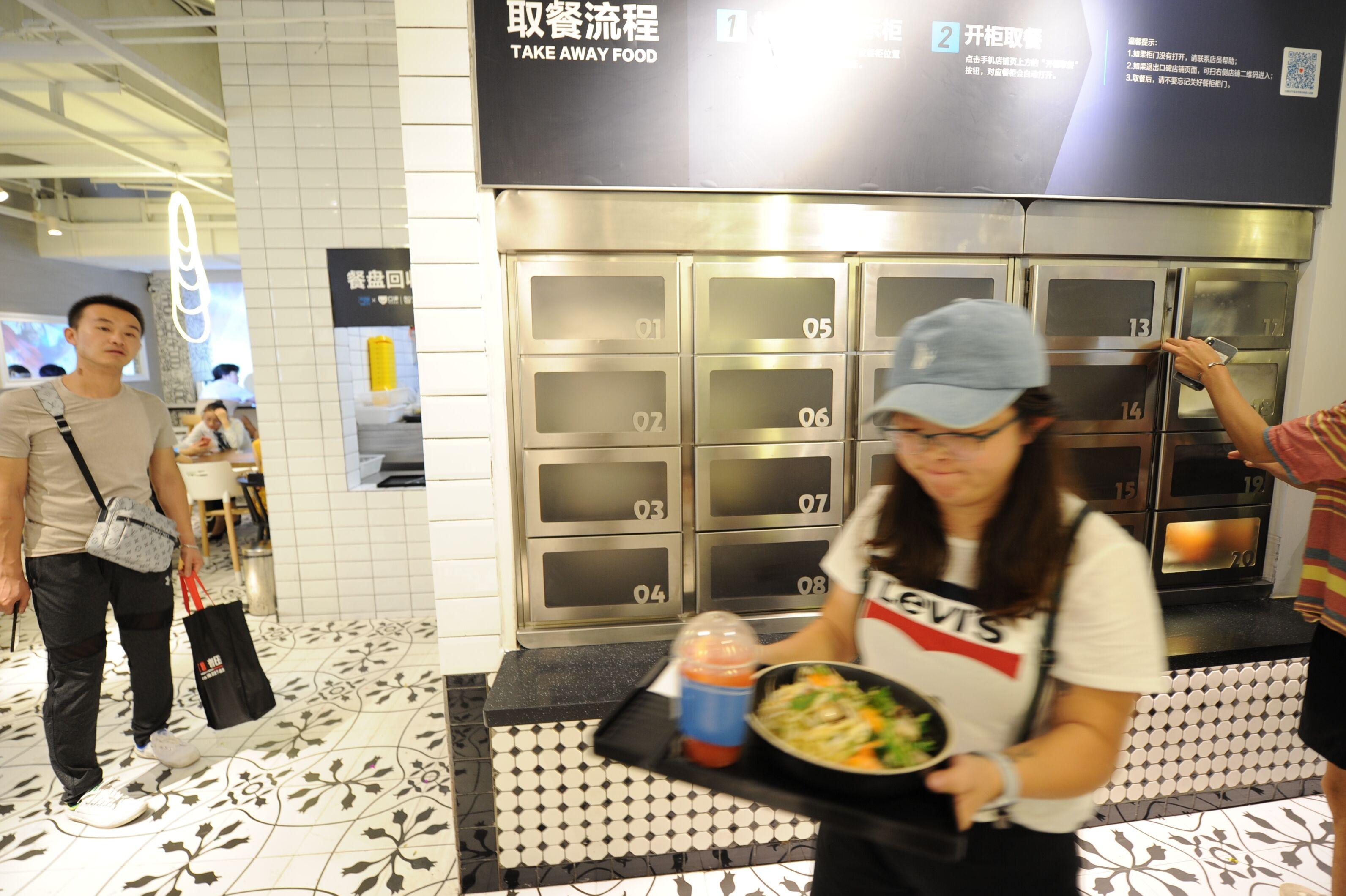 就餐新模式 云南首家智慧餐厅来啦!
