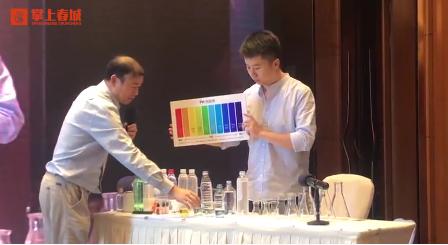 云南好水亮相首都 2018碱性天然矿泉水高峰论坛在北京举行