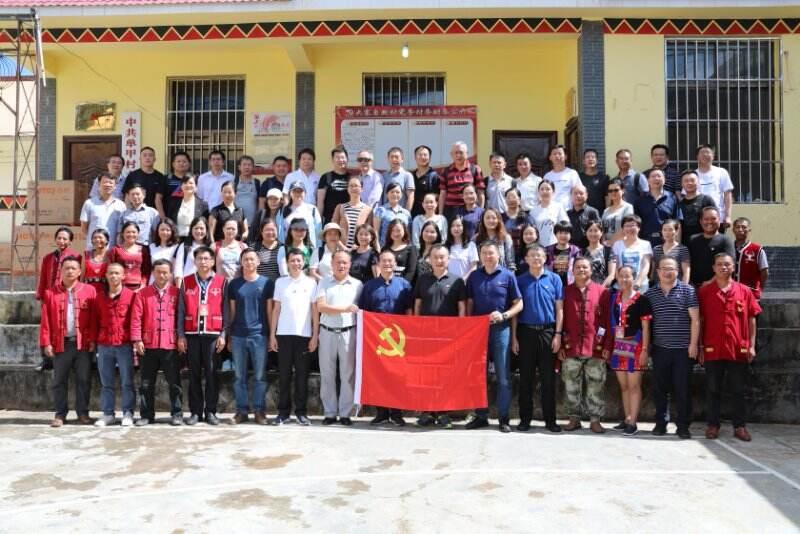 中国人寿捐赠扶贫资金35.6万元 一对一结对帮扶温暖佤乡人民