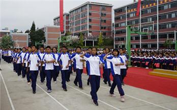 云南昌乐实验中学上千师生同宣誓迎开学