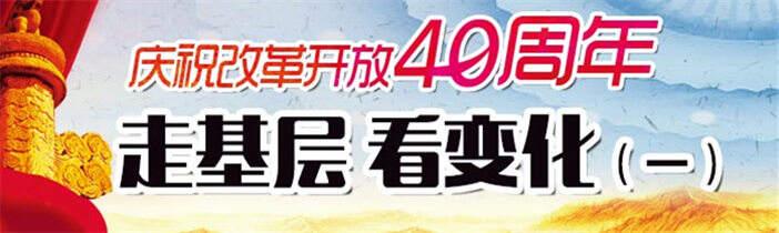 【直播】62年老国企云内动力如何涅槃重生
