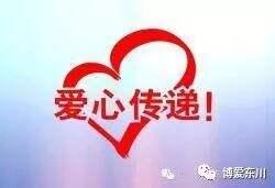 """感谢!东川""""脱贫攻坚博爱一日捐""""收到2346万元款物"""