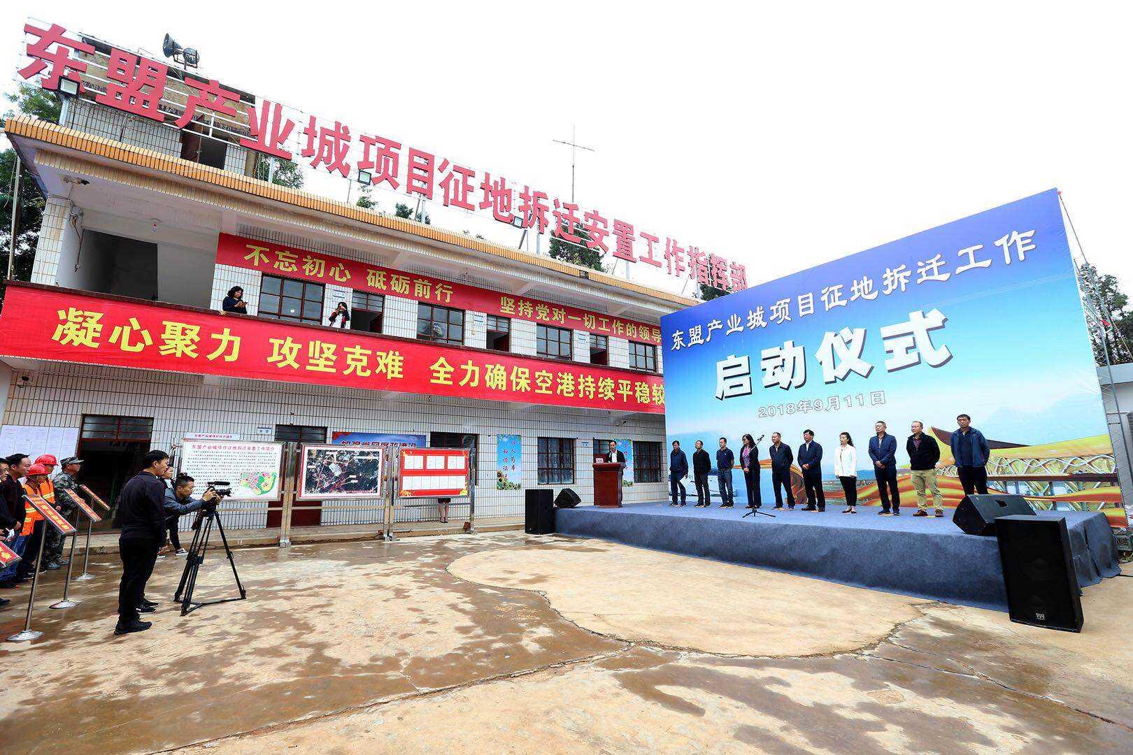 引进电子信息、生物医药…云南东盟产业城项目建设启动