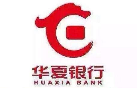 华夏银行与航天信息将在物联网等多方面开展合作