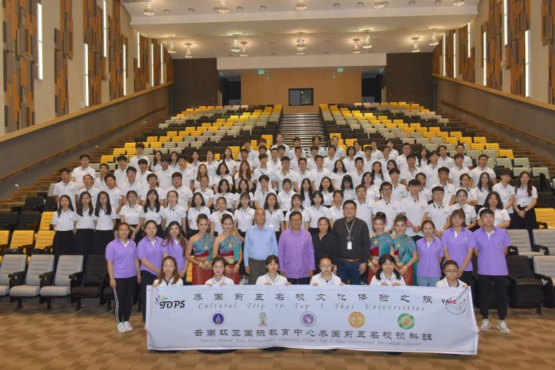 百名中国学生首次组团访问泰国前五国立名校