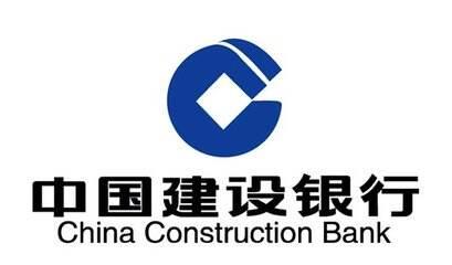 建设银行2019年度校园招聘正式启动