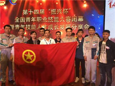 全国青年职业技能大赛沈阳落幕 云南代表队获优秀组织奖