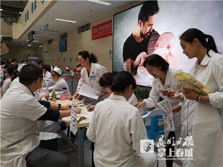 延安医院开展人体器官捐献志愿登记宣传活动