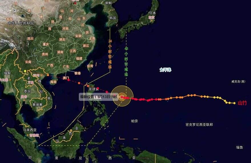 """超强台风""""山竹""""登陆菲律宾 加速向南海前进"""