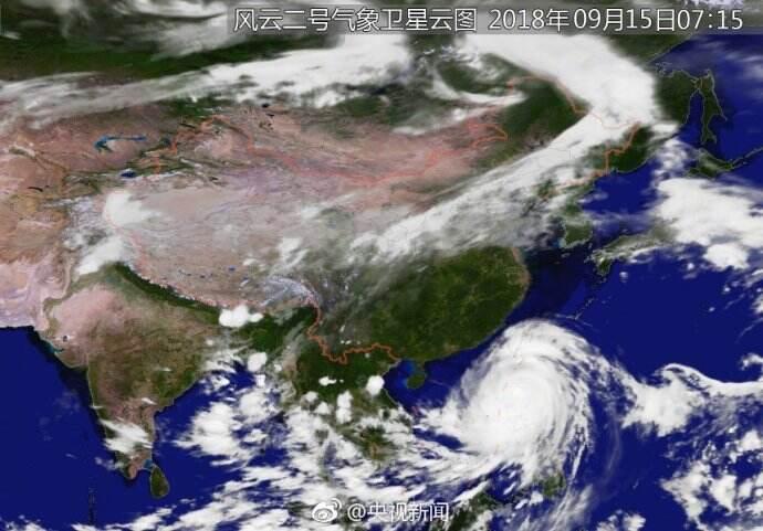 云南省政府紧急通知:各地全力做好台风防御工作
