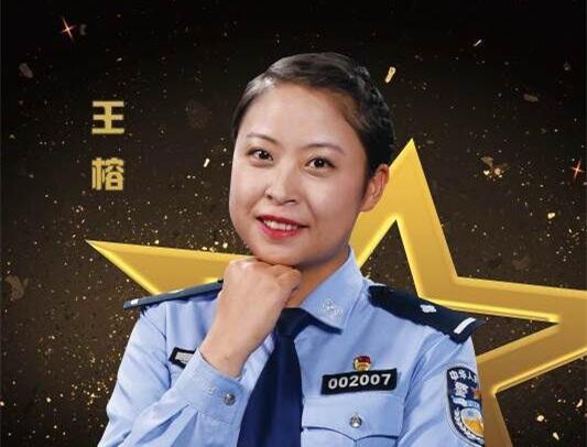 """""""全民向尚·我为昆明代言""""152号代言人王榕"""