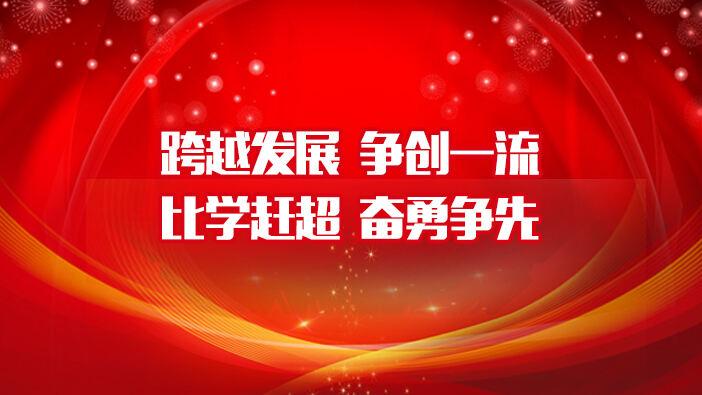 访谈|杨正晓:锻造过硬作风 促进全面从严治党