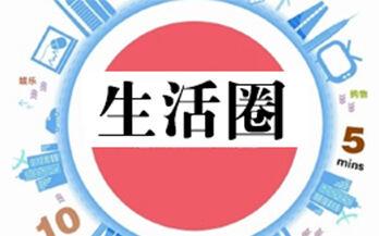 《丝绸之路全史》作者武斌漫谈丝绸之路上的茶文化