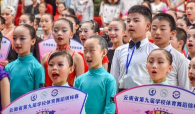 千名学生争夺舞林王者 云南第九届体育舞蹈赛昆明赛区开战