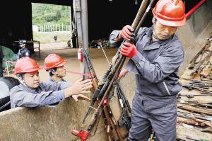 坚决治理枪爆问题!云南集中销毁非法枪爆物品