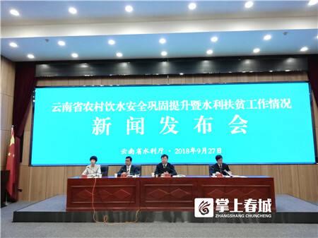 云南省农村自来水普及率达80% 惠及971.5万人