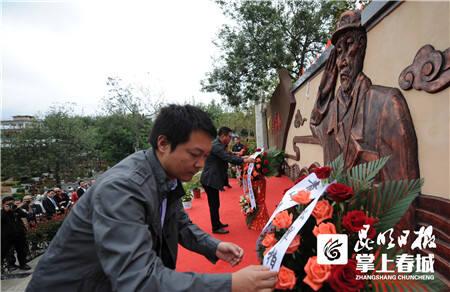 晋福古园举行滇中军魂烈士公祭活动