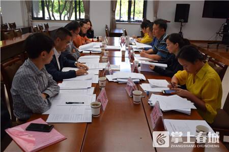 昆明市司法局召开2018年律师类行政处罚案件研讨会