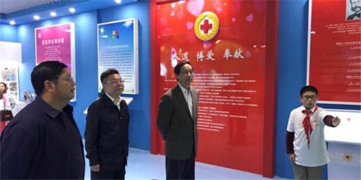 中国红十字会领导视察五华区龙翔小学