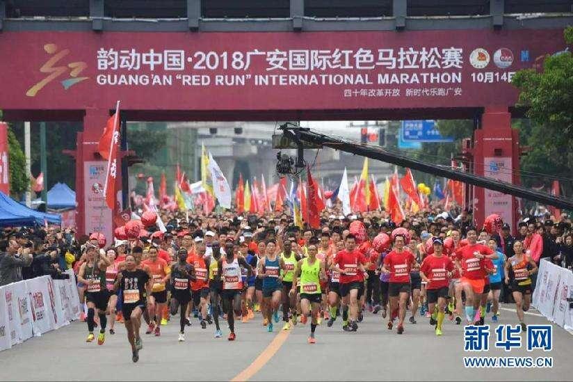 改革开放四十年,跑出一个韵动的中国