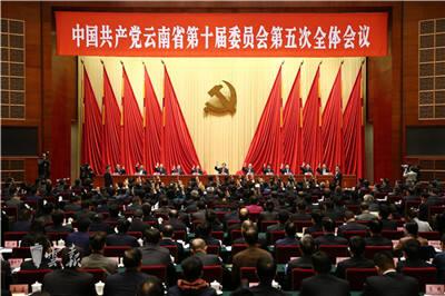 云南公布省级机构改革方案获批,系西部省份首个