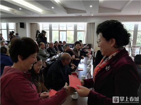 省总工会主席王树芬慰问离退休干部 寄语老同志