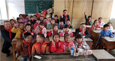 华夏保险扶贫进行时 会泽五星乡第一希望小学竣工