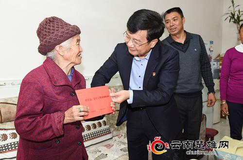 关爱老人 情暖重阳 杨斌走访慰问老年人