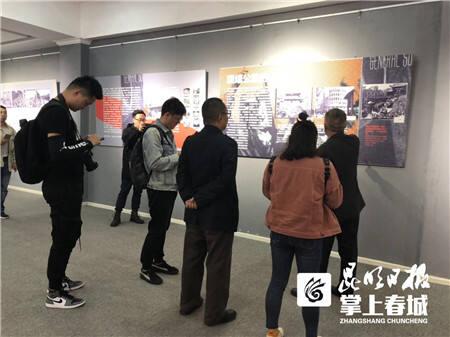 """重温峥嵘岁月!""""云南抗战历史系列展""""首展开展"""