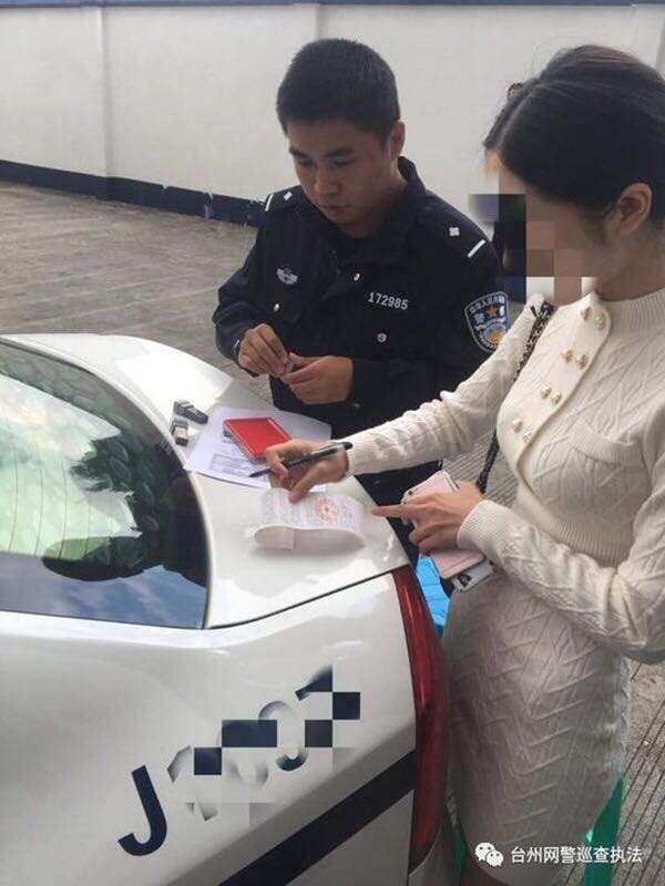 """为涨粉斑马线停车拍""""炫富摔"""" 浙江女主播被警方处罚"""