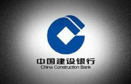 建设银行等5家银行公布互金存管数据 涉及46家平台