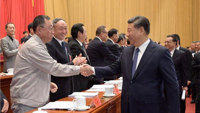 中国工会第十七次全国代表大会开幕 习近平等到会祝贺