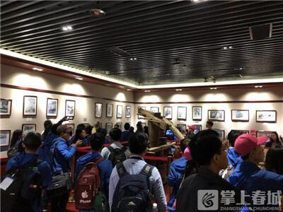 中缅青年友好会见活动在德宏举行