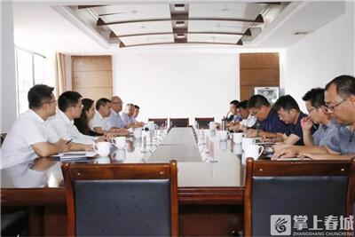 恒丰银行昆明分行与保山市委、市政府举行业务洽谈