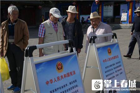 法治宣传在行动 市司法局开展流动人口法律宣传活动