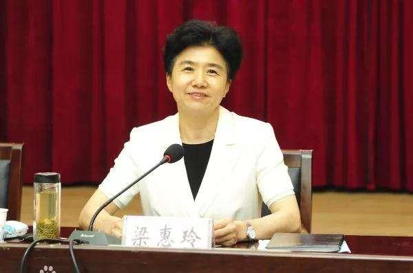 梁惠玲同志任中国红十字会党组书记