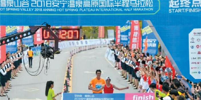 安宁马拉松完赛 上万跑友竞速温泉山谷