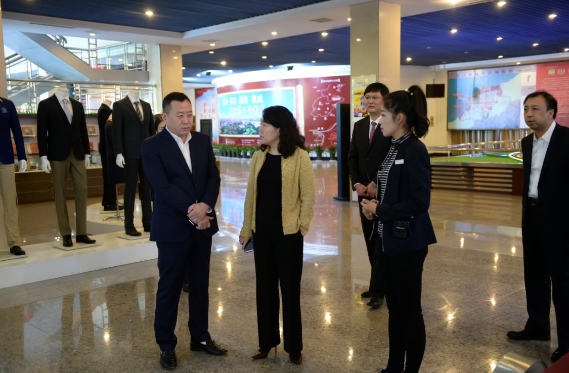恒丰银行临时党委书记、董事长陈颖赴南山集团进行调研