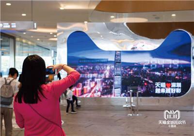 云南多个商家上线双11商品  确保到手价近3个月最低