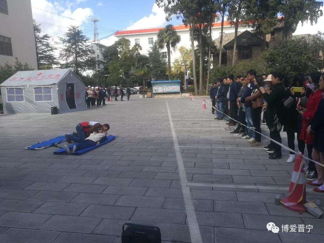 晋宁区红十字会参与地震消防综治维稳救护应急演练