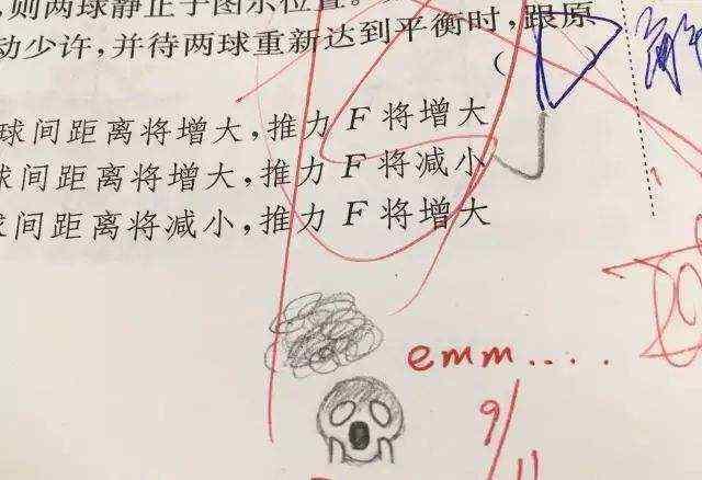 """山东教育厅回应新高考""""物理弃选率达60%"""":结论错误"""
