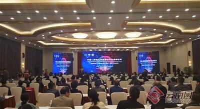 中国-南亚东南亚神经外科昆明论坛举行