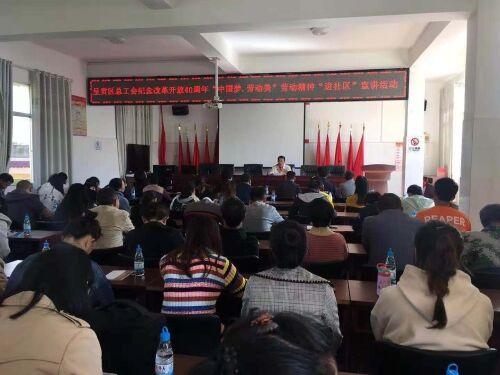 弘扬传承!呈贡区组织省市劳模巡回宣讲
