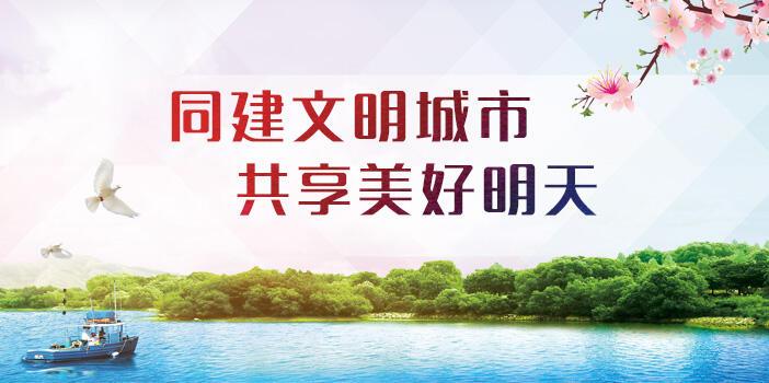 云南省最新一批文明城市村镇单位校园候选名单公示!