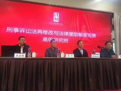 昆明26名法律援助人员赴杭研修班结课