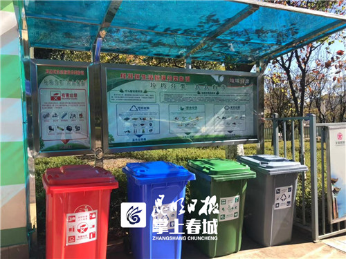 """多一色,更环保!昆明经开""""四色""""垃圾桶开展垃圾分类"""