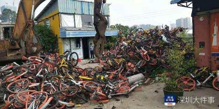 深圳数百共享单车被运至佛山报废厂:多数完好 警方介入