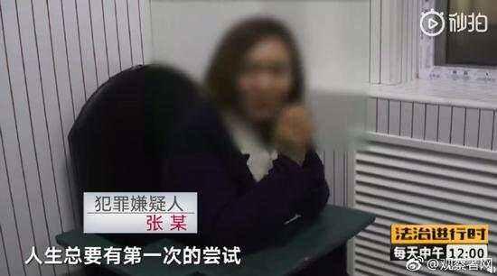 """女大学生踢民警笑称""""最多拘15天 总有第一次"""" 已如愿"""